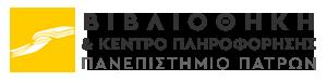 Βιβλιοθήκη & Κέντρο Πληροφόρησης